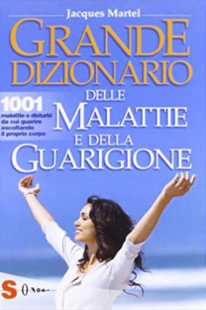 GDMM2 italien.jpg