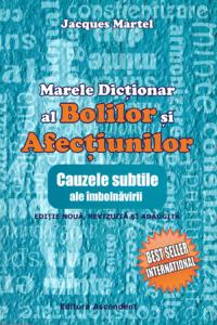 Le grand dictionnaire des malaises et des maladies (Roumain)